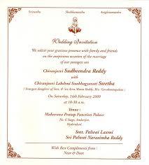 Marriage Invitation Card Stylish My Wedding Invitation Wedding Invitations 21st Bridal