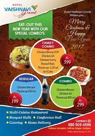 cuisine compl e uip hotel vaishnavi grand indian restaurant hanamkonda andhra