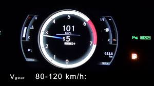 the rc 300h is set lexus is 300h 223 km acceleration 80 120 km h youtube