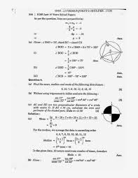 icse mathematics 2009 solved paper class 10 10 years question
