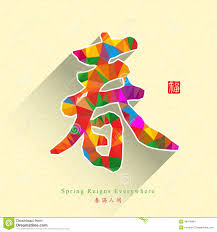 korean new year card new year traditional greeting card design with low poly