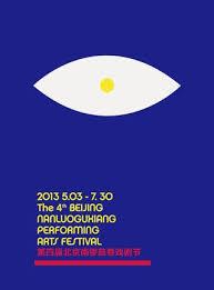 m駭age dans les bureaux the 4th beijing nlgx performing arts by huihui issuu