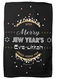 hanukkah 2016 starts and ends new year s day