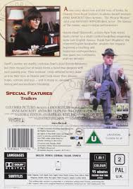 Home Entertainment Design Nyc by Amazon Com 84 Charing Cross Road Anne Bancroft As Helene Hanff