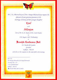 marriage invitation card in format yaseen for