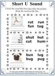 short u sound worksheets