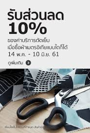 meuble cuisine ind駱endant หน าแรก อ เก ยประเทศไทย ikea