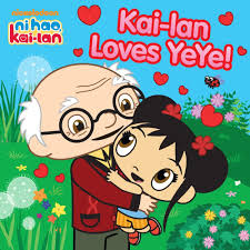 kai lan loves ye ye ni hao kai lan wiki fandom powered by wikia