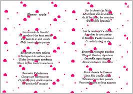 poeme sur le mariage poemes dedicaces au plaisir de mairym