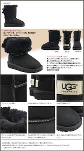 ugg bailey button toddler sale allsports rakuten global market ugg ugg baby bailey bow