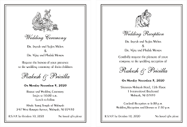 wedding invitation wording with no reception wedding invitation