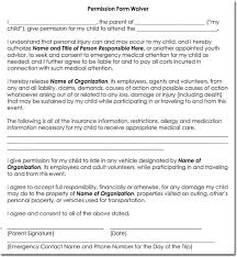 youth permission slip template youth summer lock in permission