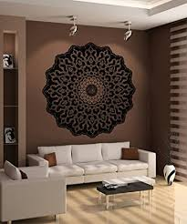 Amazoncom Stickerbrand Home Décor Vinyl Wall Art Abstract Circle - Design wall decal