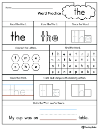 sight word the printable worksheet worksheets beautiful jolly