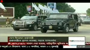 mitsubishi bangladesh morning news best news update 7 october 2017 live tv