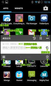 hacker tool apk hacker 3 1 apk android 3 0 honeycomb apk tools