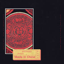download mp3 from brothers download mp3 higher brothers dj snake made in china