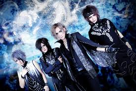 lilith moon youtube banryu buho dragon heir u201d by lilith ep details pv preview