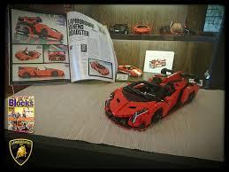 lamborghini veneno lego lego lamborghini veneno roadster at blocks magazine lamborghini
