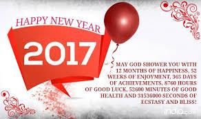 happy new year wishes in new year whatsapp status