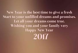 merry wishes family and friends ne wall