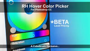 rh hover color picker 1 5 1