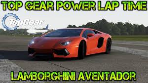 lamborghini aventador top gear episode forza motorsport 6 top gear power times lamborghini