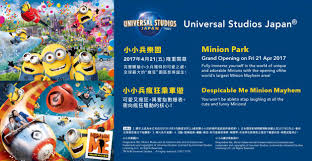 Map Of Universal Studios Universal Studios Japan Studio Pass U0026 Universal Express Pass