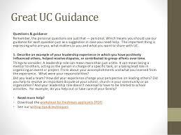 uc common application 2016 essay dissertation hypothesis