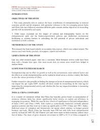 essay holiday spm how to put charity work on a resume sample 8th