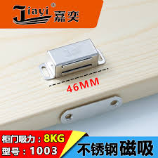 stainless steel cabinet door latches usd 4 96 stainless steel cabinet door stopper magnetic cabinet
