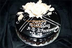 online birthday cake chocolate birthday cake online delivery noida send cake for