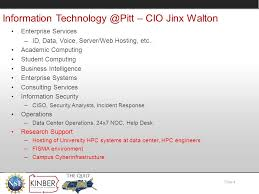 pitt technology help desk slide 1 cus sciencedmz and cus cybersecurity ppt download
