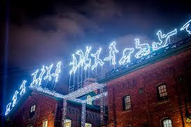 the lights fest ta toronto light festival 2018