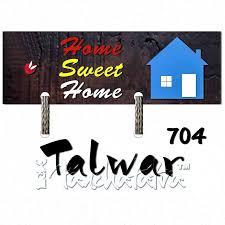 indian home name plate design home design