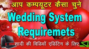 edius 5 6 7 minimum system requirements youtube