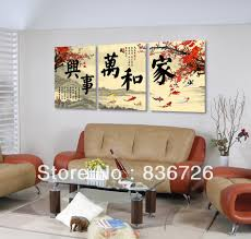 picture home decoration wall art pieces canvas paintings koi fish