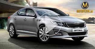 nissan altima 2015 uae 2014 kia optima review تجربة كيا اوبتيما dubai uae car review