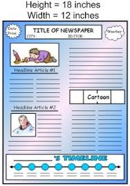 extra extra read all about me graphic organizer poster main