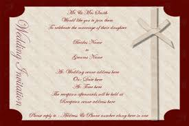 Wedding Invitation Card With Photo Indian Wedding Invitation Cards Cloveranddot Com