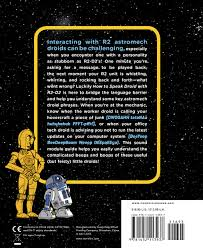 amazon com how to speak droid with r2 d2 a communication manual
