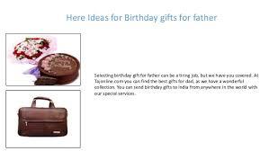 send birthday gifts send unique birthday gifts online