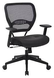 Most Confortable Chair Most Comfortable Office Chair Amazon Com