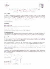 Formal Meeting Agenda Template an event event invitation letter purchasing order format agenda