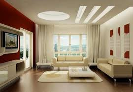 House Interior Decorating Ideas apse