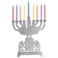 children s menorah mini aluminum menorah set with 45 mini candles