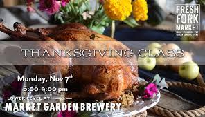 2016 thanksgiving pairing dinner fresh fork market