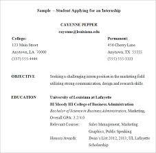undergraduate internship resume template summer sample easy