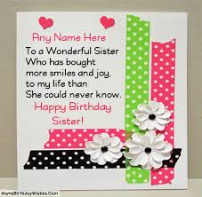 write name on best free happy birthday cards for sister with name