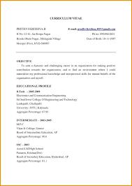 Sample Resume Of Civil Engineering Fresher Sample Resume For Fresher Civil Engineer Civil Engineer Resume